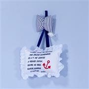 Enfeite Oração Santo Anjo Navy Marinho