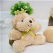 Urso Mini Príncipe
