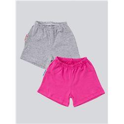 Shorts Kit com 2 peças
