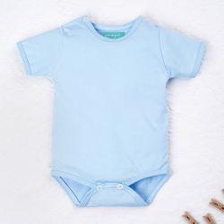 Body Manga Curta Baby Basics Azul Bebê