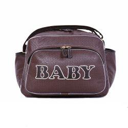 Bolsa Maternidade New Baby Café 33cm