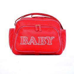 Bolsa Maternidade New Baby Vermelho 33cm
