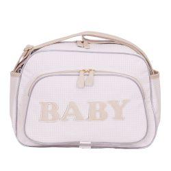 Bolsa Maternidade M New Baby Marfim 33cm